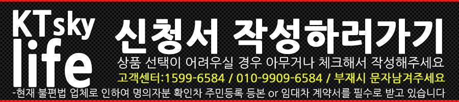 join_sky_v3.jpg